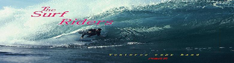 The Surf Riders